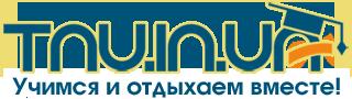 Форум студентов ТНУ