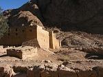монастырь Святой Екатерины (Синай, примерно 6 в. н.э.)