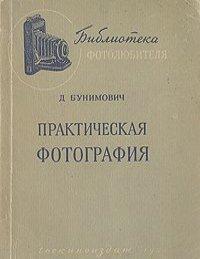 Гдз по алгебре 9 класс кузнецова бунимович пигарев суворова.