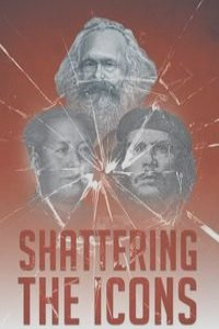 mao tse tung and karl marx Selected works of mao tse-tung - from marx to mao selected works of mao tse-tung easy and rea letter from karl marx to his father.