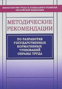 Служба судебных приставов Новокубанского района, г