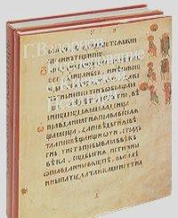 киевская псалтирь pdf