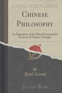 chinese philosophy 5 essay Routledge history of world philosophies chinese philosophy and comparative philosophy, including peirce's and lewis's theories of induction.