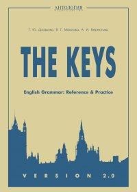 Учебник дроздова english grammar strongwindberry.