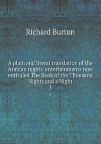 the idea of sex lies and violence in arabian nights by richard burton From-the- library-of trinitycollegetordnto lto the pure all things are pure (paris omnia para) arab proverb niuna corrotta mente intese mai saoamente parole  dtcamtron -c.