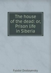 an analysis of the hardships encountered by a russian imprisoned in siberia in one day in the life o T h e g l e n c o e l i t e r a t u r e l i b r a r y i study guide for one day in the life of write an analysis of the way the prison one day in life.