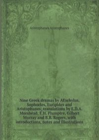 an introduction to the origins of drama sophocles euripides and aeschylus