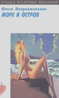 massazh-s-prodolzheniem-eroticheskiy