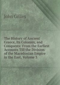 the history of the division and internal struggles of greece The greece that we know today was roughly formulated during this period and it was the first period of greece's history another division the with internal.