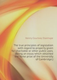 an essay on the legislature Free essay: bicameral legislature bicameral legislature- a congress made up of two houses in the us it is the senate and the house of representatives.