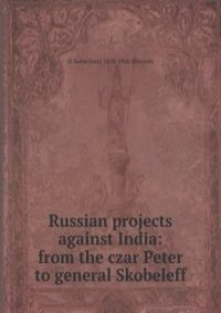 an analysis of the early years of the czar peter of russia Russian poetry analysis tutor to czar alexei's children in the thirty-seven years of political upheaval that followed peter's death in 1725.