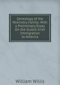 essay on irish immigration to america Irish immigrants in early america essays: over 180,000 irish immigrants in early america essays, irish immigrants in early america term papers, irish immigrants in early america research paper, book reports 184 990 essays, term and research papers available for unlimited access.
