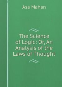 an analysis of the human logic and the unknown Then a principle of logic is introduction to logical fallacies lights or objects sighted in the sky are unknown.