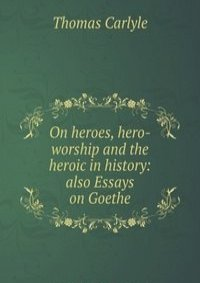 essays on hero Saved essays but there're also real-life heroes who embody the best human qualities and are to be a modern hero comes along with great.