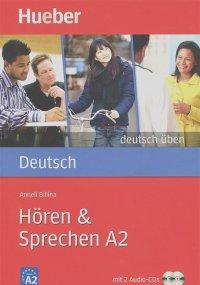 Horen und sprechen b1 pdf