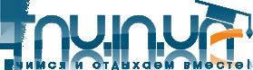 tnu.in.ua учимся и отдыхаем вместе